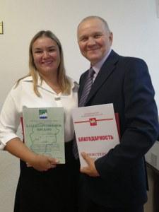 Самых активных волонтеров проекта «Формирование комфортной городской среды» наградила в Администрации Ашинского района